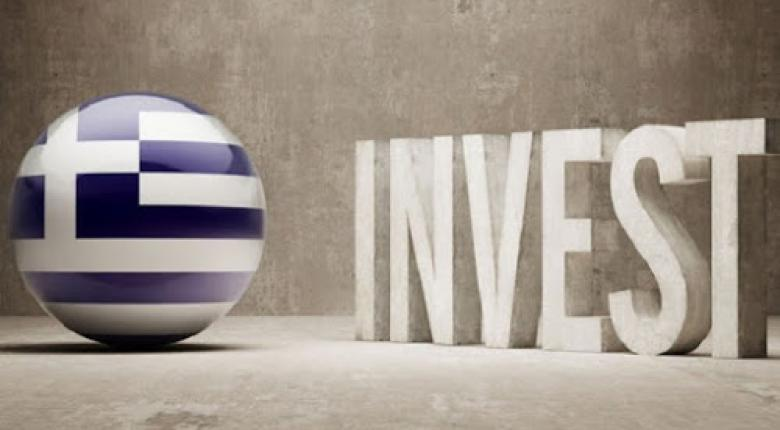 investment Greece